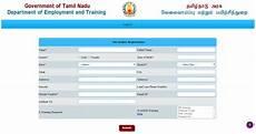 nadu employment registration login renewal tnvelaivaaippu for india