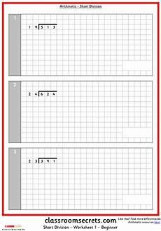 short division ks2 arithmetic test practice classroom