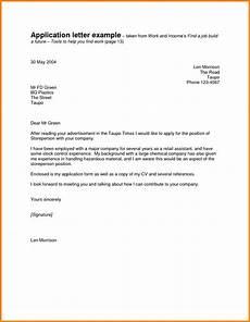 94 sle application letter for internal vacancy pdf