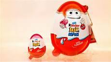 Kinder Maxi Kinder Egg Opening By