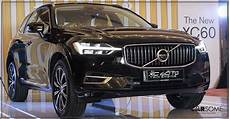 the stunning all new 2018 volvo xc60 is finally here