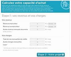 Calculette Pr 234 T Immobilier Boursedescr 233 Dits