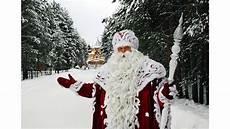 Weihnachten Innenstadt In Russland Beschenkt V 228 Terchen