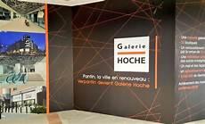 Centre Commercial Verpantin Galerie Hoche 224 En M 233 Tro