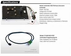 china high efficiency battery powered car bldc motor 20kw electric car conversion kit electric