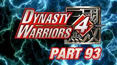 let s perfect dynasty warriors 4 part 93 unlocking wu