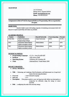 resume format for freshers engineers computer science world of reference