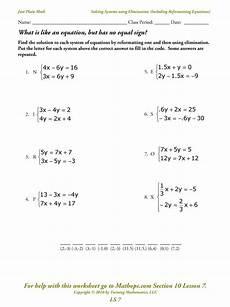 system of linear equation worksheets