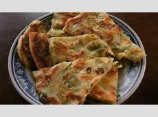 chun yao bang  fried scallion pancake_image
