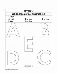 identifying letter e worksheets 24108 kindergarten alphabet worksheets hubpages