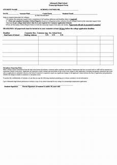 albemarle high school transcript request form printable pdf download