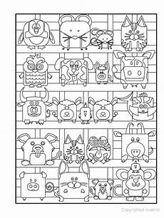 creative haven awesome animal designs coloring book dover coloring pinterest animal design