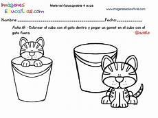 cuadernillo complementario 4 a 241 os educaci 243 n preescolar 16 imagenes educativas