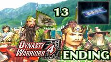 dynasty warriors 4 100 shu musou mode ending wind
