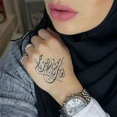 most popular arabic tattoo love yourself first to the