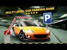 jeux de voiture parking 3d لعبة car parking 3d
