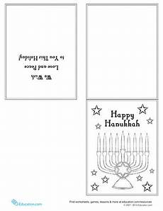 happy hanukkah card worksheet education com