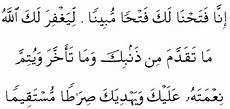 Tulisan Arab Allahumma Habbibnii Qolba