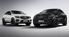 Orangeart Edition Joins The Mercedes Gle Coupe Family