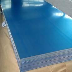 5x10 aluminum sheet china 5x10 aluminum sheet manufacturers and suppliers 5x10 aluminum sheet price zhangyang