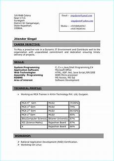 download simple resume format for freshers