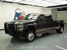 how to sell used cars 2010 ford f450 seat position control find used 2010 ford f450 king ranch 4x4 diesel dually sunroof nav texas direct auto in stafford