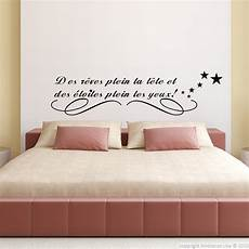 stickers deco chambre wall decals with quotes wall decal of dreams