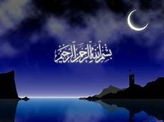 Wallpaper Islami Zeamayshibrida S