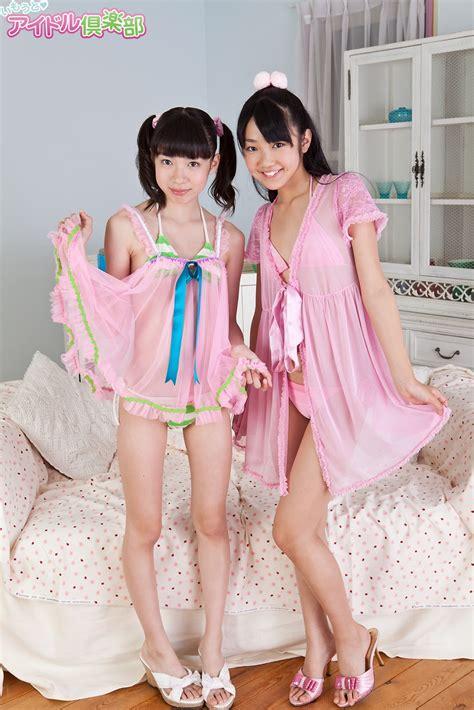 Momo Shiina Nude