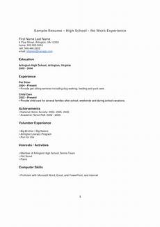 how to make a resume for a highschool student with no experience search doc