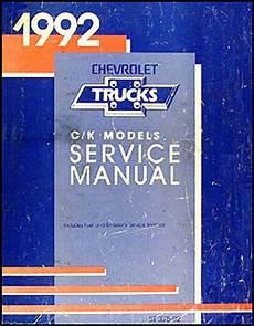 vehicle repair manual 1992 chevrolet s10 blazer regenerative braking 1992 chevy c k pickup truck suburban blazer repair shop manual original