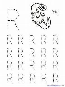 multiplication worksheets kindergarten 4454 abecedario en mayusculas con dibujos imagens atividades de aprendizagem para crian 231 as