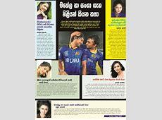Sri Lankan Actress Talks about Mahela and Sanga   Sri