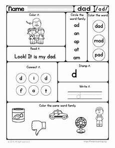 dad worksheet the ad word family primarylearning org