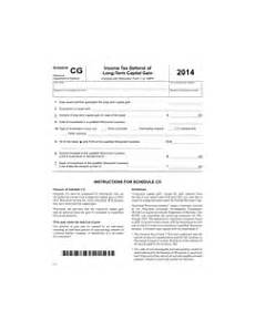 taxhow 187 wisconsin tax forms 2014