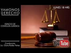articulo 33 y 34 de la constituci 243 n nacional mexicana