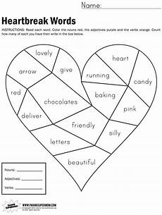 s day adjectives worksheets 20304 s day nouns verbs adjectives coloring grade 1 교육