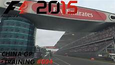Formula 1 2015 China Gp Qualifying 004