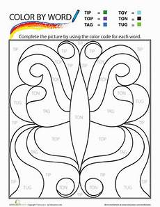 color by number words worksheets 16274 color by number sight words worksheet education