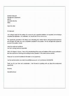 how to write a job application letter job application cover letter