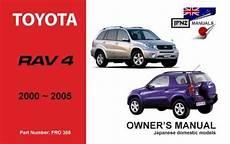 car engine repair manual 2004 toyota rav4 regenerative braking toyota rav4 2000 2005 owners manual engine model 1az fse 1zz fe 9781869760519