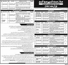 military land cantonment department ministry of defence jobs 2018 nts applications form