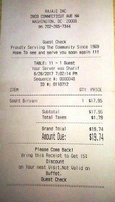 indian receipt rajaji curry house indian restaurant washington dc