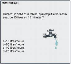 prix d un robinet qcm concours gratuits 03 quel est le d 233 bit d un robinet