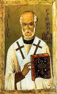 prayer to st gregory the wonderworker miracle worker gregory thaumaturgus the free encyclopedia