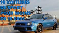 auto moins cher 10 voitures de sport pour moins de 10 000