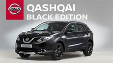 nissan qashqai black edition the world s largest 3d pen