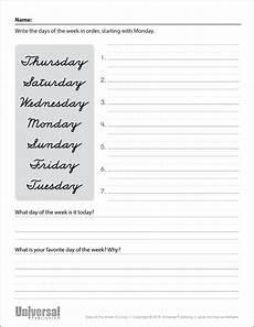 cursive handwriting worksheets days of the week 21350 days months free printables universal publishing