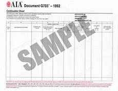 aia documents forms