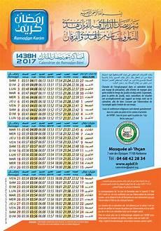 horaire priere 12 degres calendrier ramadan narbonne 2017 apbif association des